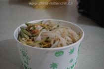 Liang Pi (Reisnudeln mit einer sauer-scharfen Soße)