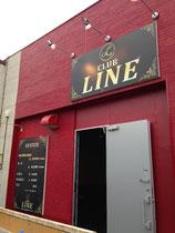 2013年 茨城県神栖市看板 クラブLINE様 外照式壁面インクジェット看板 デザイン、製作、施工