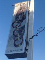 2013年 茨城県神栖市看板制作 クラブGOD様 壁面大型インクジェット看板 電飾インクジェット看板 電飾看板、壁面パネル看板 (照明付き) デザイン、制作、施工