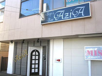 成田市看板 バーエイジア様 内照式壁面看板、製作施工