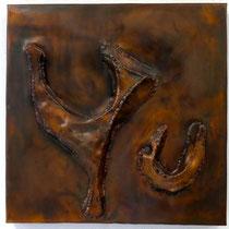 Zeichen III 2002, 40 x 40cm