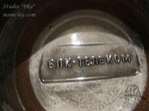 15-14.  Чашка с логотипом.