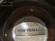 15-14.  Керамическая чашка с логотипом.