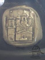 15-28.  Подарочная керамическая кружка с рельефным изображением (фрагмент).