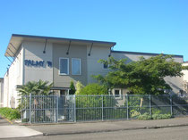 Mein Student Hostel in Palmerston North