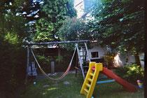 Der heimische Garten