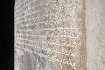 Die Tempelinschrift ist über 2000 Jahre alt.