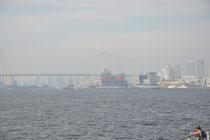 Blick auf die Osaka-Bucht
