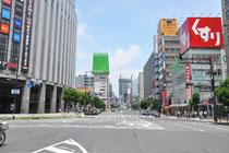 Unserer ersten Etappe in Japan