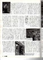 TENNIS MAGAZINE 2005.5月号 2/2