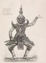 Danseuse Cambodgienne - Le géant- exposition coloniale Paris 1931 fusain André Aaron Bilis