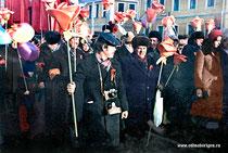 На демонстрации 7 Ноября 1979 г.