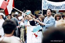 XII ФЕСТИВАЛЬ МОЛОДЁЖИ. 1985 г. Комсомольский пр.