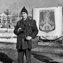 Город Пермь. 1989 год. Вячеслав Георгиевич Соловьёв.