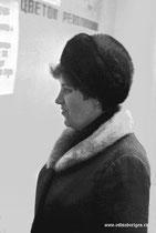 Галина Сергеевна Кашуба, учитель русского языка и литературы.