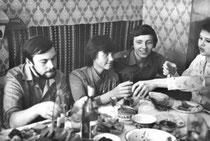В. Иванеев, Н. Беляева, Ю. Ермошин, О. Кузьмина