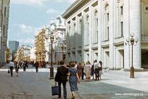 Москва. Реконструкция улицы Старый Арбат.