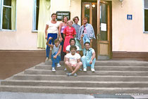 Евпатория 1986 год.