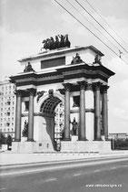 Москва. Триумфальная арка.