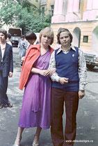 МАПТ. День вручения дипломов. 2 июля 1980 года Наталья Нестеренко, Вячеслав Шахов