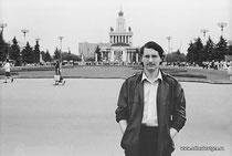 Олег Бедняков. ВДНХ СССР.