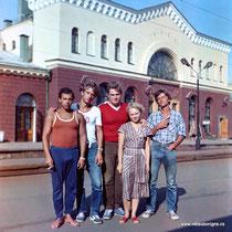 Евпатория 1986 год. Домой!