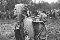 КСП 1987.
