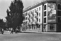 "Город Евпатория. 1986 год. Гостиница ""Украина"""