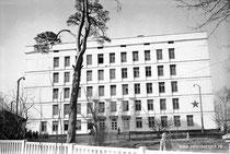 ОДИНЦОВО. XX век. Школа №10.