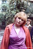 МАПТ. День вручения дипломов. 2 июля 1980 года Наталья Нестеренко.