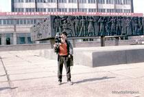 г. Целиноград  (Астана).