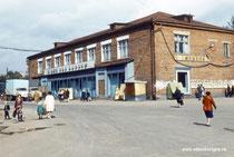 ОДИНЦОВО. XX век. Привокзальная площадь.  Хозяйственный магазин (бывший Универмаг)