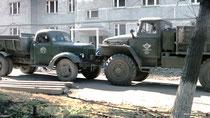 """Командировка """"Кировский мост"""""""