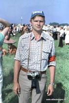 АВИАЦИОННЫЙ ПРАЗДНИК В ТУШИНО. 1985 год.