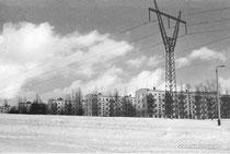 ОДИНЦОВО. XX век. ул. Северная (бывшая Садовая)