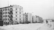 ОДИНЦОВО. XX век. Улица Северная.