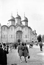 Москва. Кремль. Успенский собор.