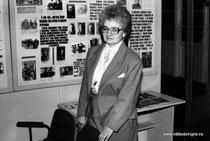 Нина Владимировна, учитель физики