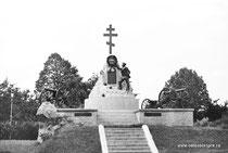 Калужская область. 1977 год. Памятник Героям войны 1812 года.