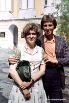МАПТ. День вручения дипломов. 2 июля 1980 года Галина Шаверина, Владимир Волочко.
