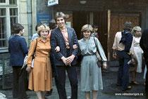 МАПТ. День вручения дипломов. 2 июля 1980 года. Надежда Макарова, Владимир Волочко, Елена Королёва.