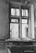 Дом на Сретенке.