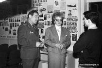Геннадий Владимирович, Нина Владимировна, Валерий Баглай.