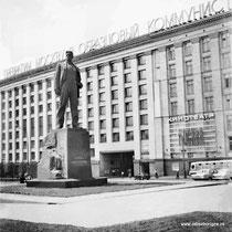 Москва. Памятник Владимиру Маяковскому.