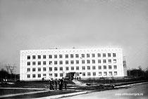 ОДИНЦОВО. XX век. Поликлиника №1.