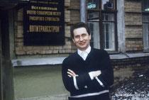 Вячеслав Георгиевич Соловьёв.