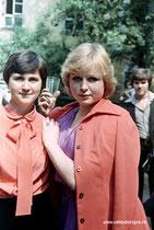 МАПТ. День вручения дипломов. 2 июля 1980 года. Наталья Беляева, Наталья Нестеренко.