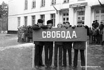 Юрий Арсентьев, Владимир Костюков, Владимир Васильев, Сергей Прилипко, Игорь Павлов.