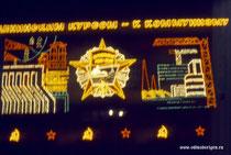 Москва. Улица Горького. Центральный телеграф.