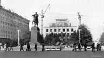 Москва. Памятник Юрию Долгорукому.